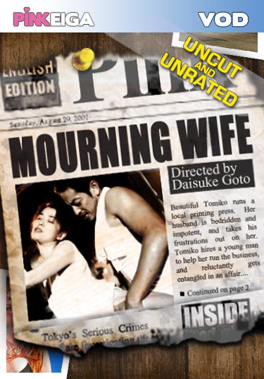Mourning Wife  -HD- DOWNLOAD TO OWN