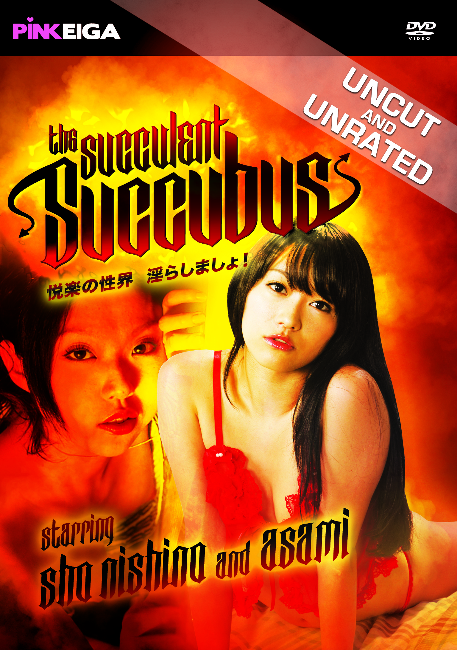 The Succulent Succubus -HD- DOWNLOAD TO OWN