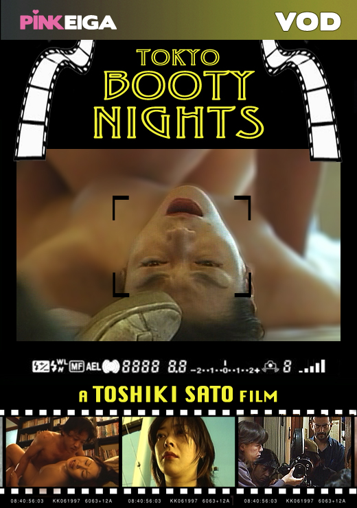 Tokyo Booty Nights -HD- DOWNLOAD TO OWN