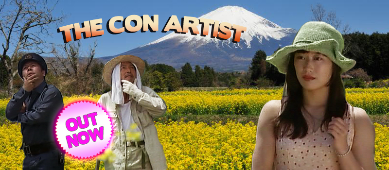 Con Artist Banner Out now2