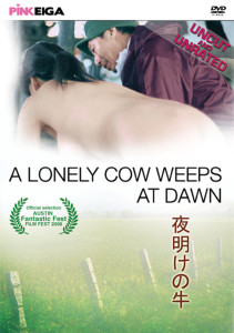 A Lonely Cow Weeps at Dawn Box Art