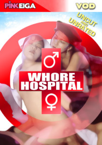 WHORE HOSPITAL box art