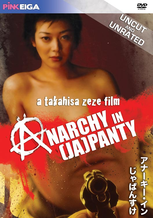 Anarchy In [Ja]Panty DVD