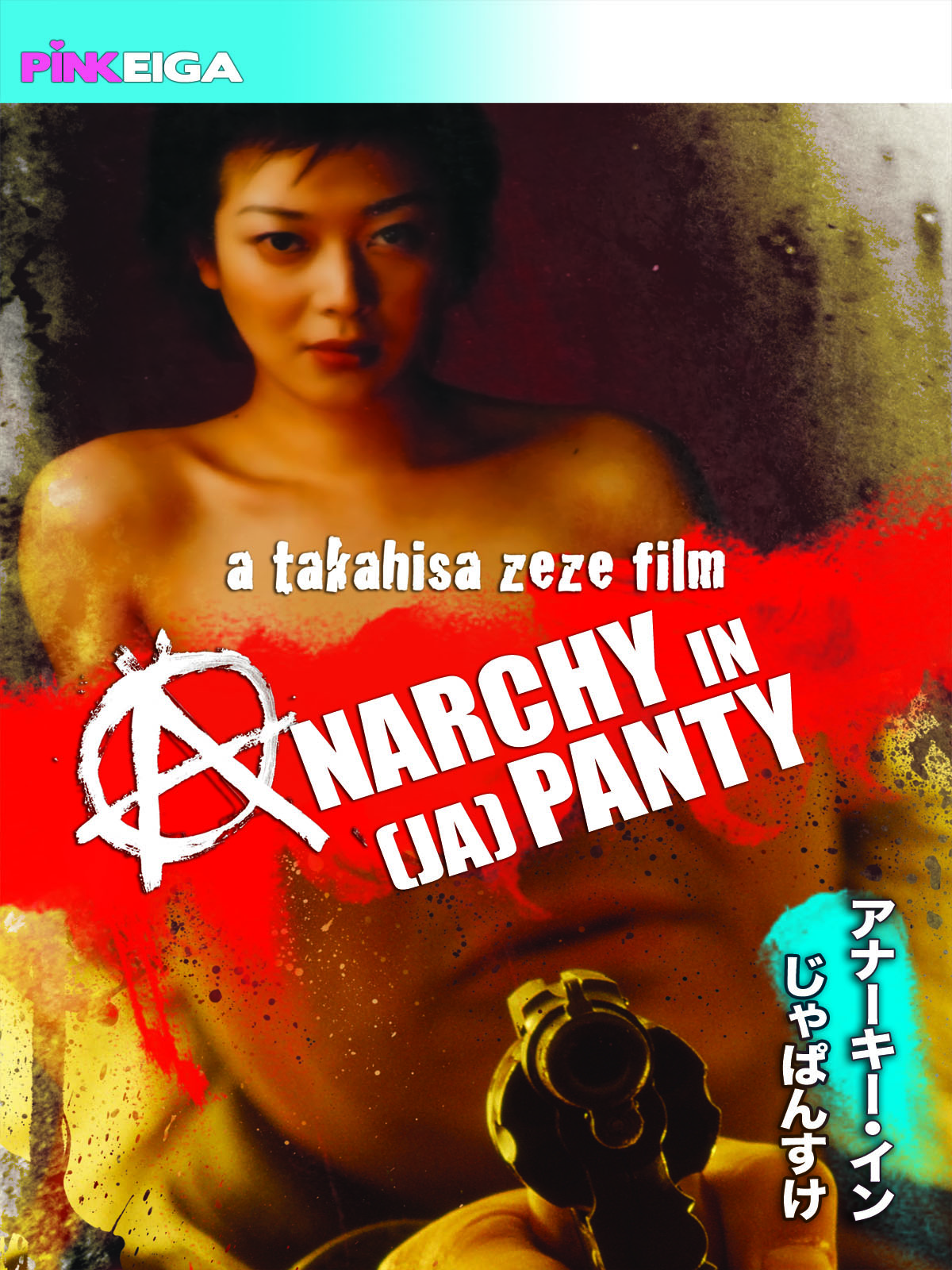Anarchy in (Ja)Panty -HD- DOWNLOAD TO OWN