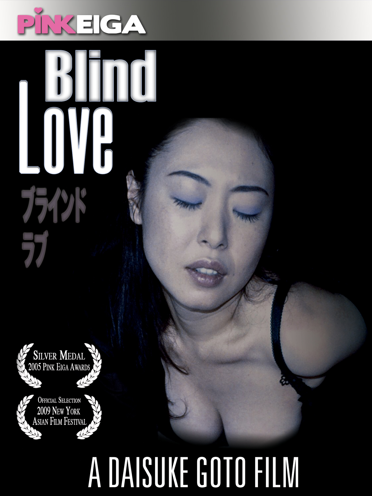 Blind Love -SD- DOWNLOAD TO OWN