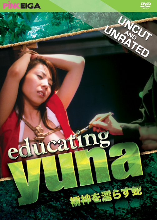 Educating Yuna DVD