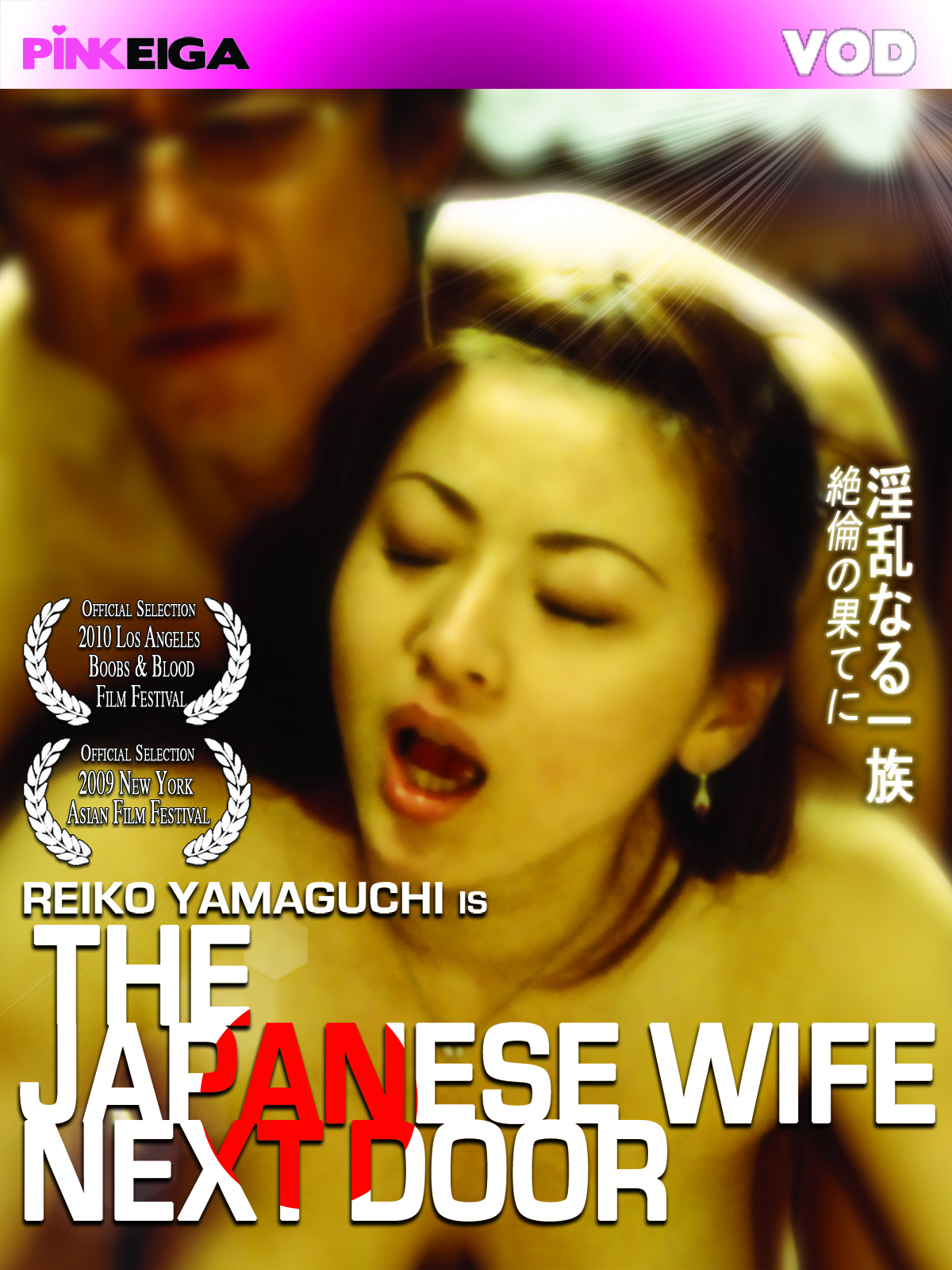 The Japanese Wife Next Door: Part 1 -HD- DOWNLOAD TO OWN
