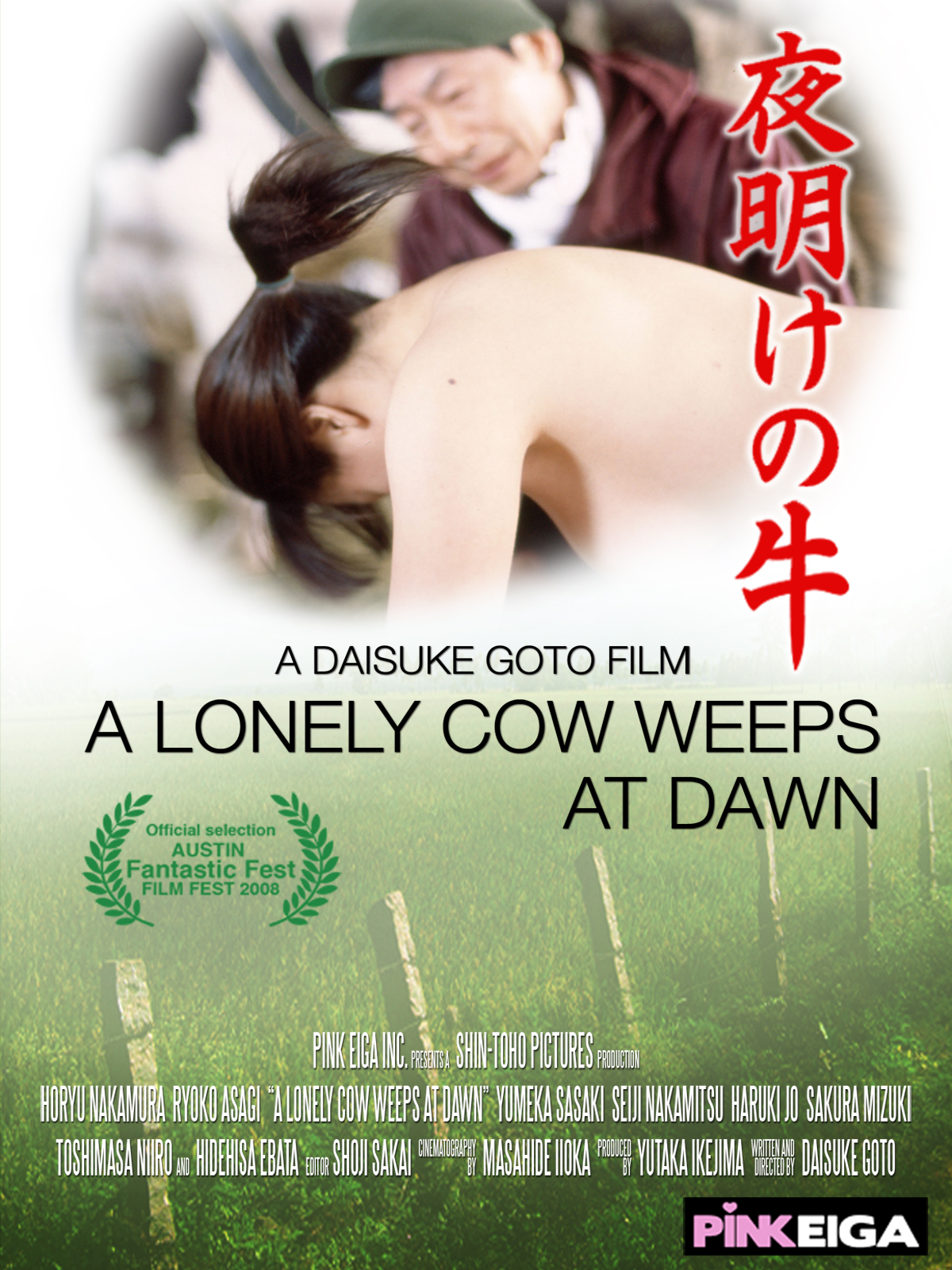A Lonely Cow Weeps At Dawn -SD-  DOWNLOAD TO OWN