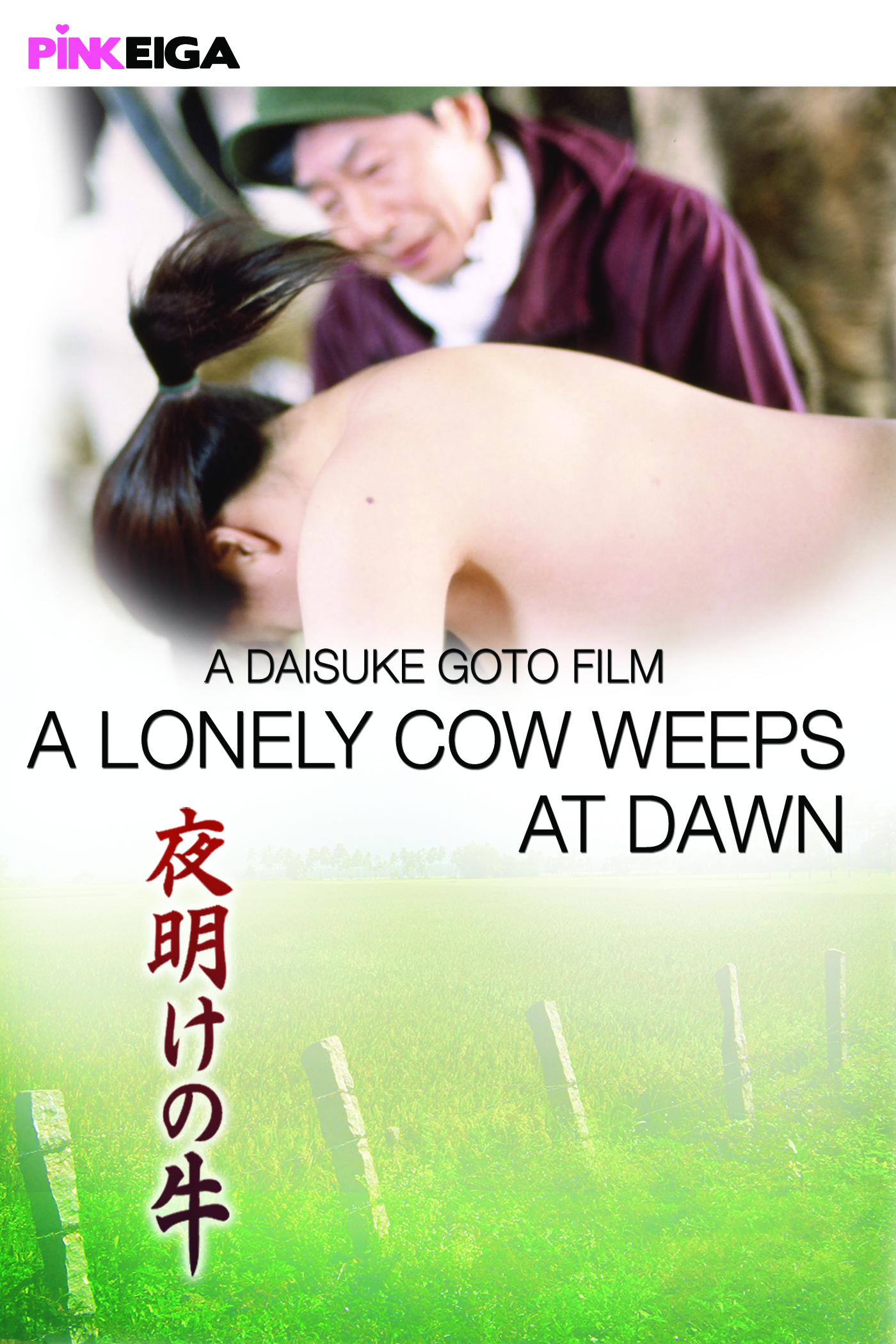 A Lonely Cow Weeps At Dawn -HD-  DOWNLOAD TO OWN