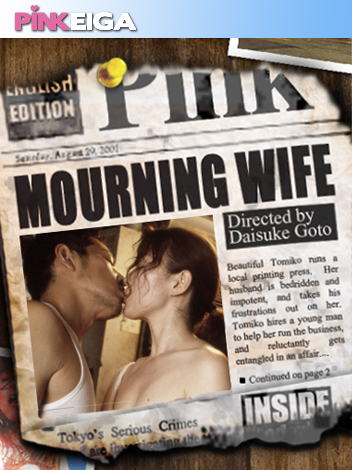 Mourning Wife  -SD- DOWNLOAD TO OWN
