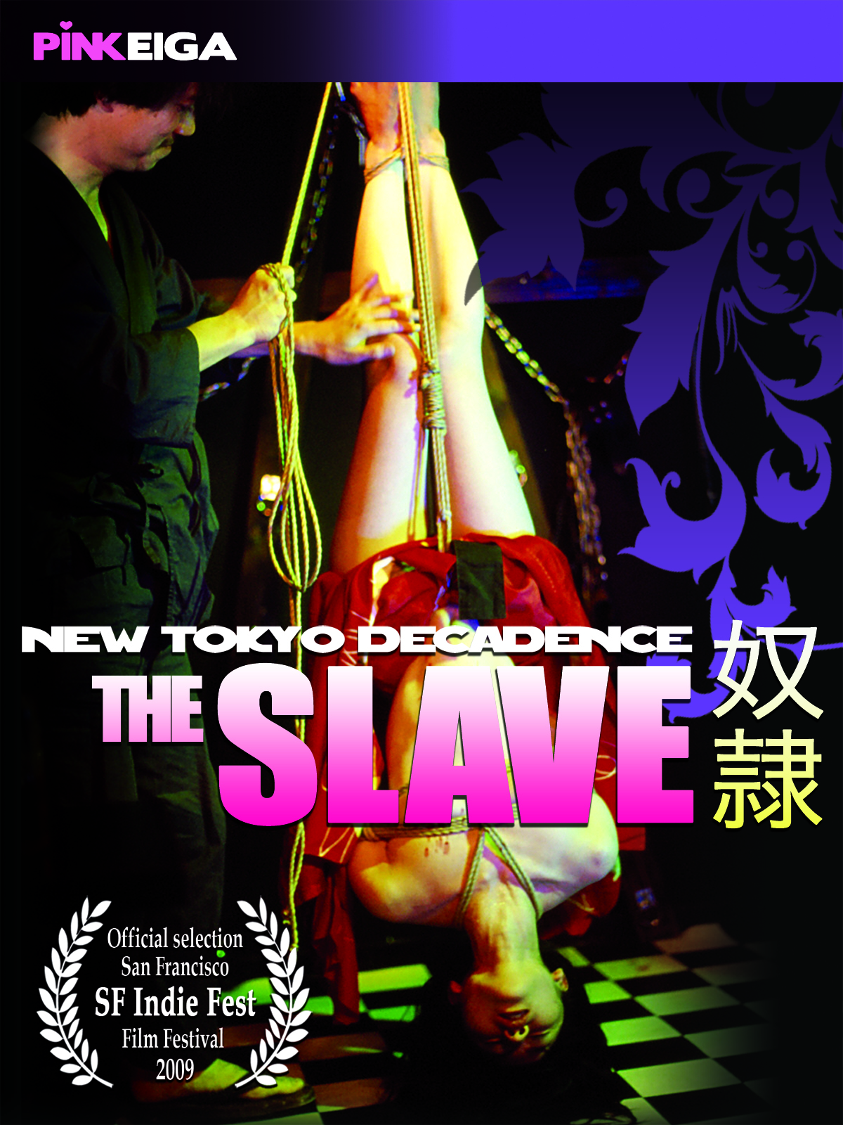 New Tokyo Decadence - The Slave  -HD-  DOWNLOAD TO OWN