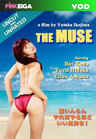 The Muse -HD- DOWNLOAD TO OWN