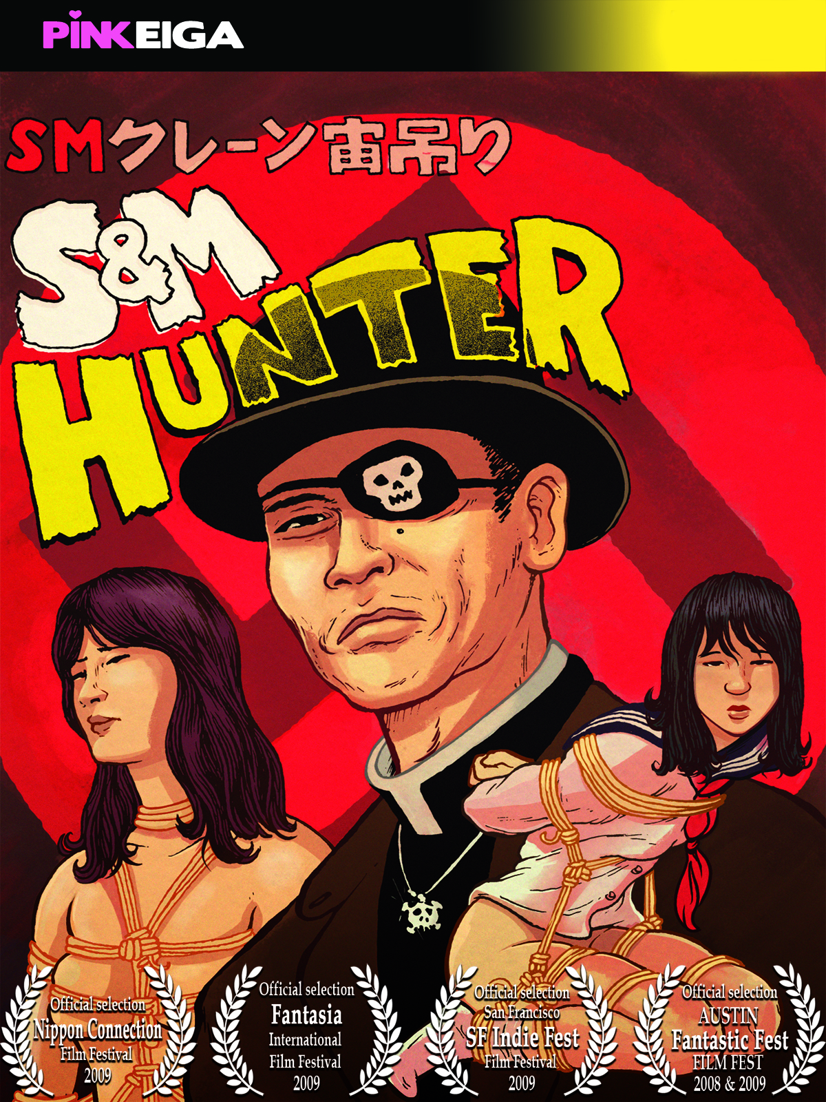 S&M Hunter -SD- DOWNLOAD TO OWN