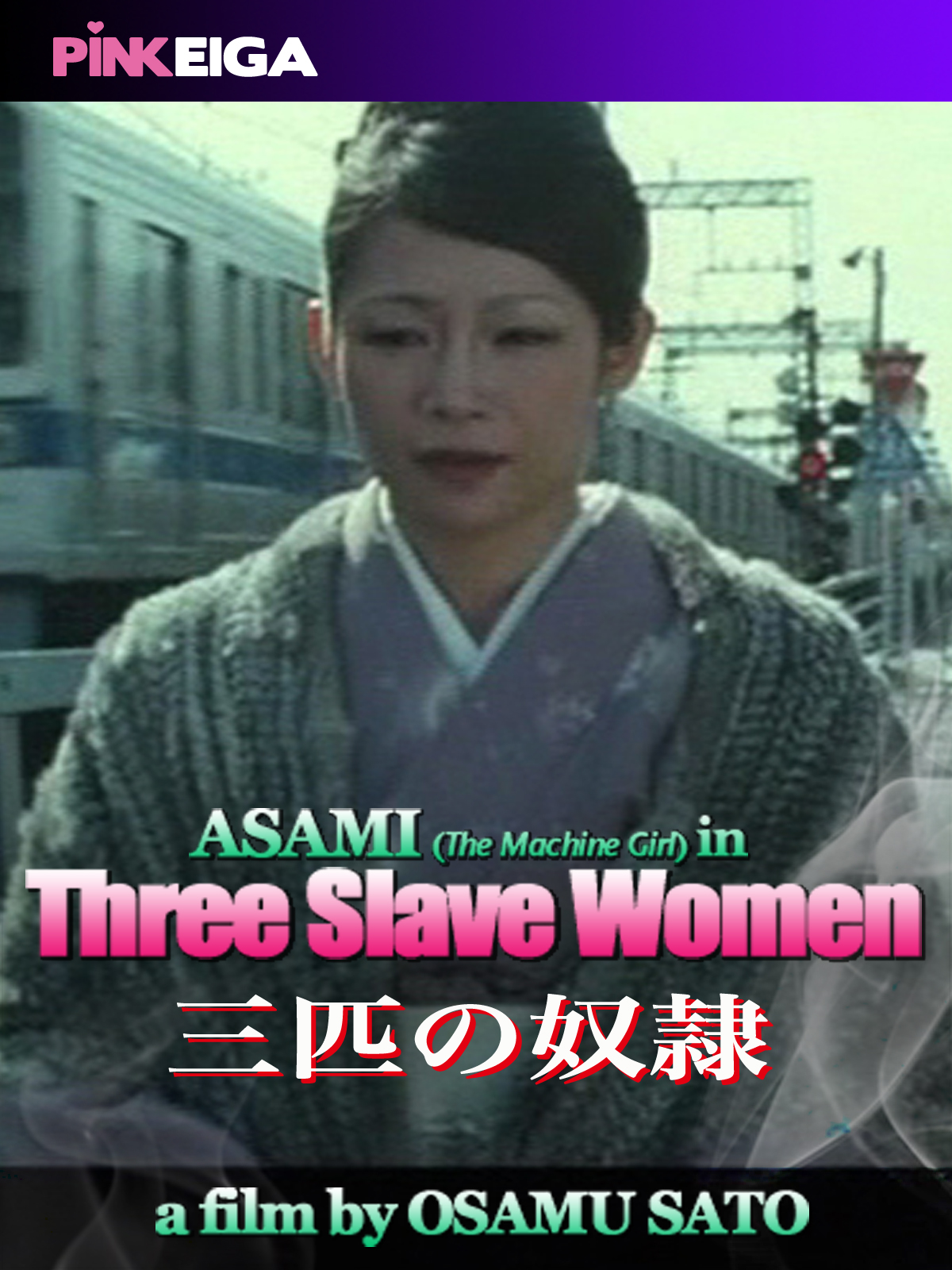 Three Slave Women -SD- DOWNLOAD TO OWN