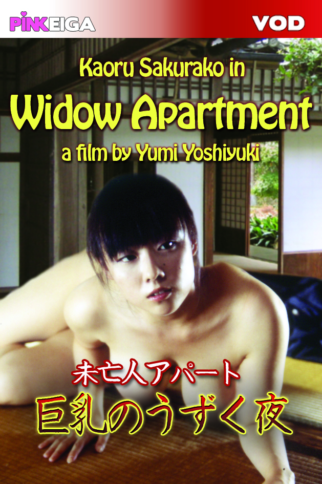 Widow Apartment  -HD- DOWNLOAD TO OWN