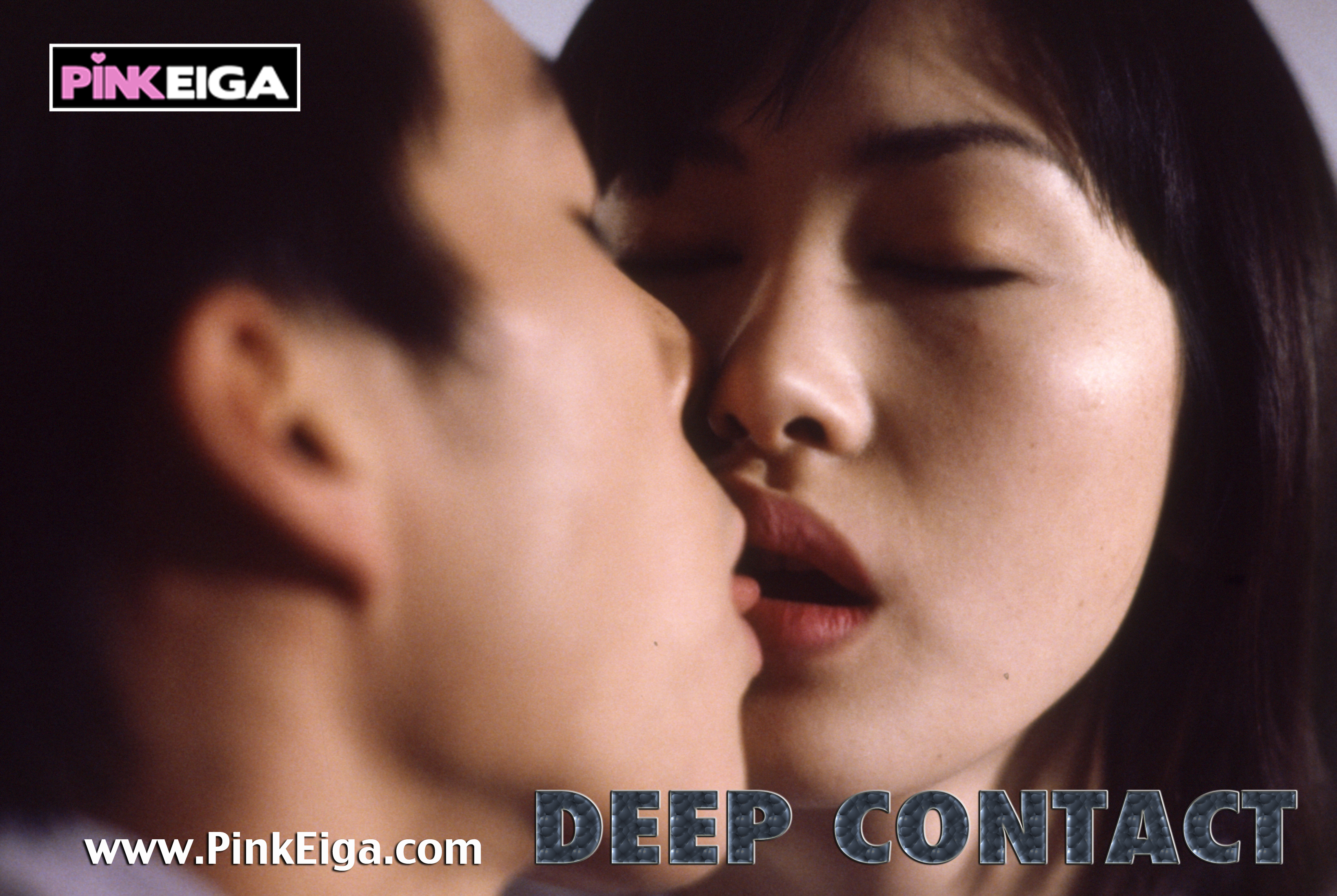 Deep Contact -SD- DOWNLOAD TO OWN