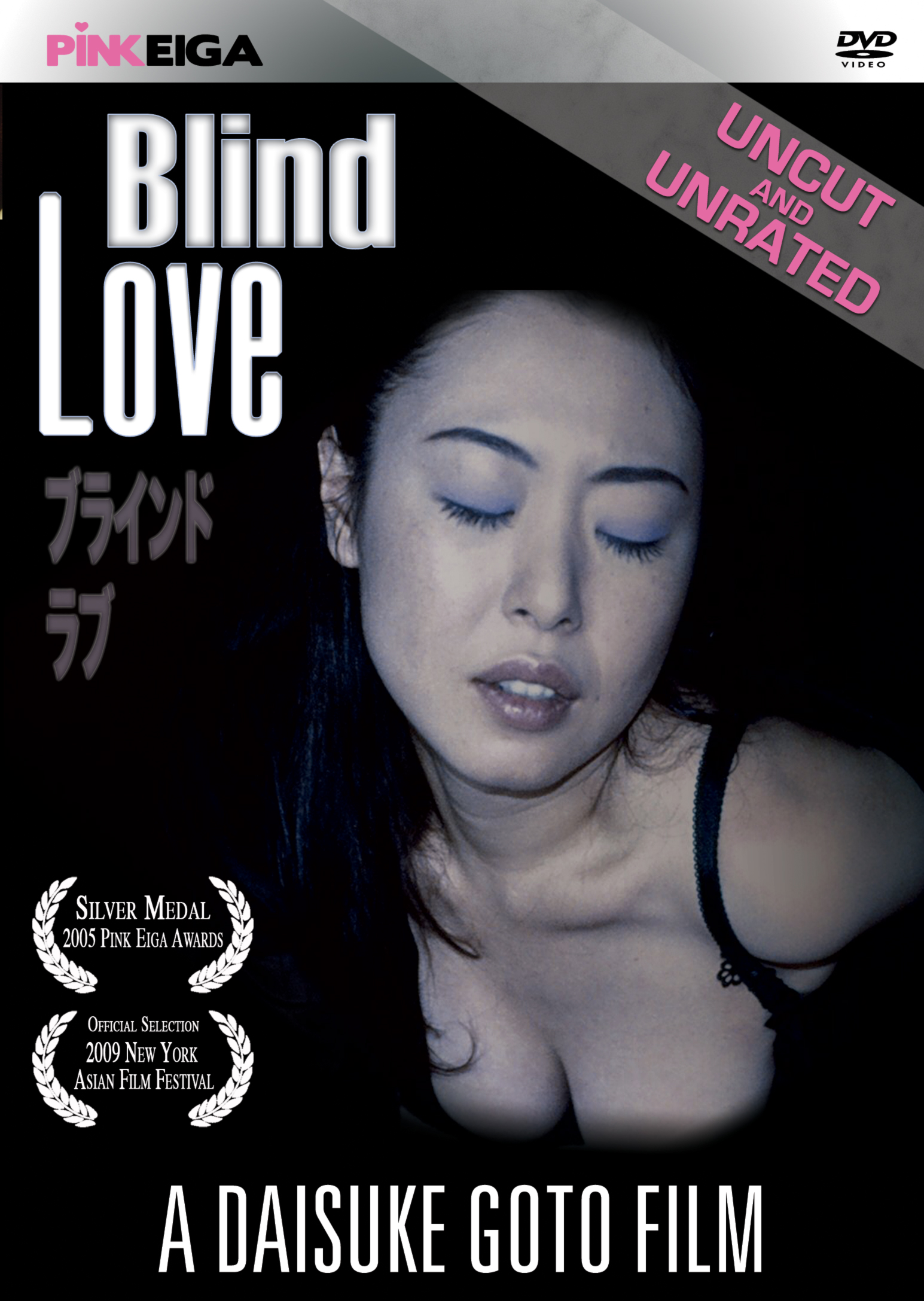 Blind Love Original DVD box cover