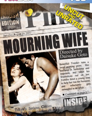 Mourning Wife Box Art