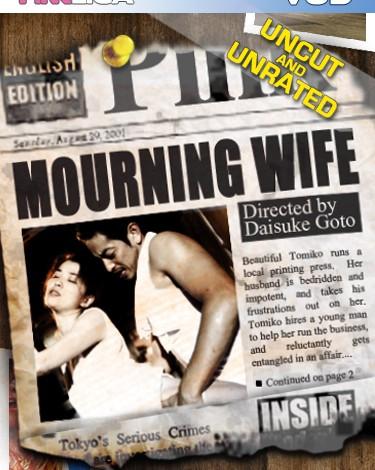Mourning Wife Box Art
