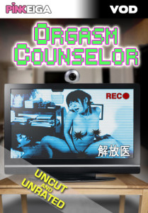 ORGASM COUNSELOR Box art