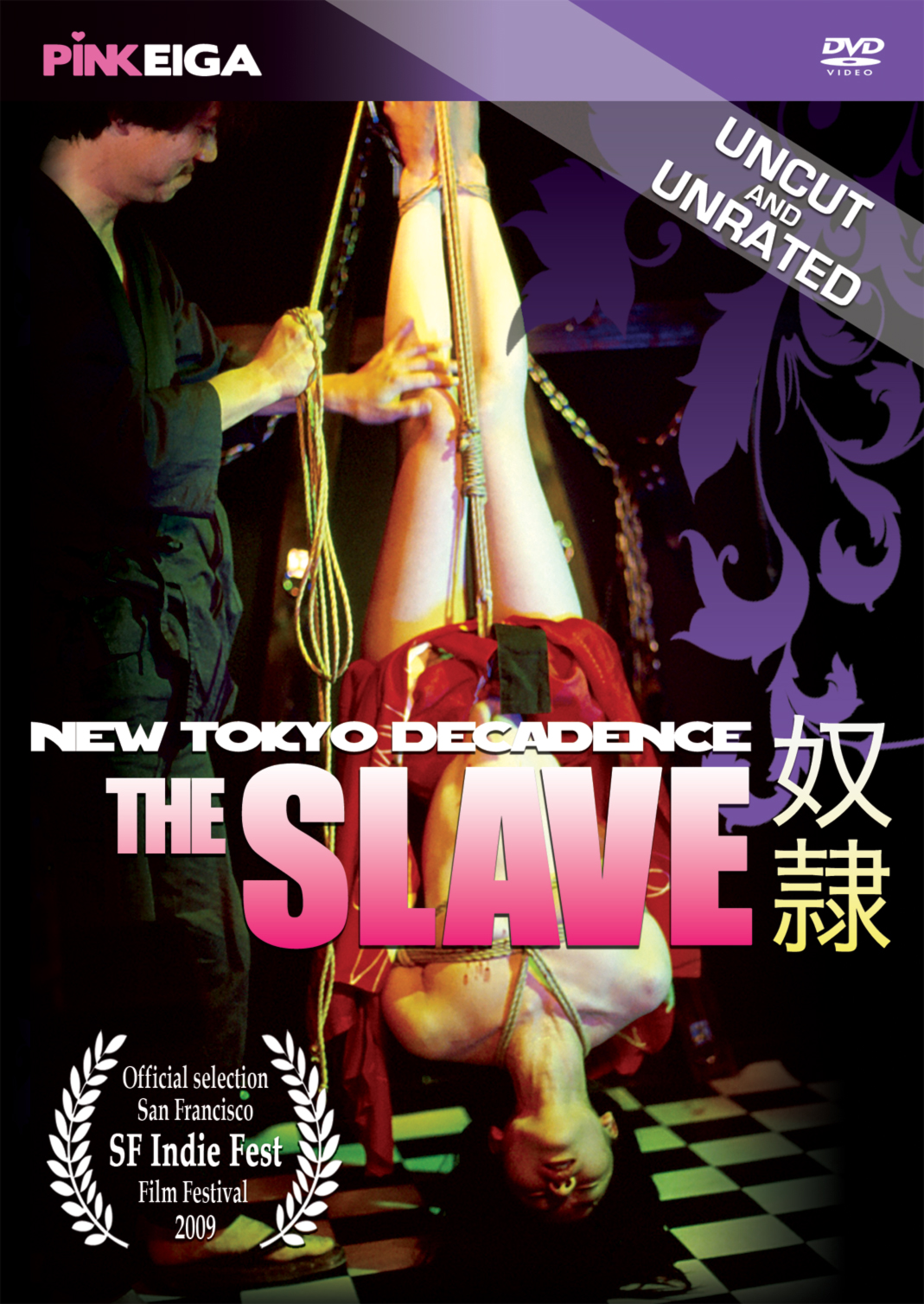 New Tokyo Decadence The Slave Box art
