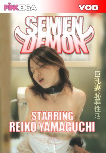 Semen-Demon