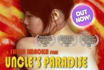 Uncle's Paradise Banner