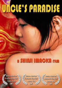 Pink Eiga Inc. Presents Uncle's Paradise