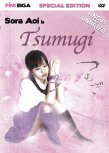 Sora Aoi Is Tsumugi DVD box art