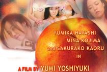 Miss Peach Poster_003